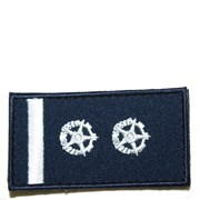 Hodnosti vyšívané SDH hasiči - zástupce velitele jednotky