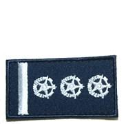 Hodnosti vyšívané SDH hasiči - velitel jednotky
