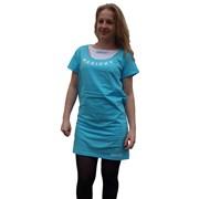 Tričko dámské MAX světle modré - DOPRODEJ