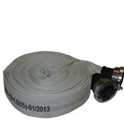 Hadice C52/20m ZYFIRE hydrantová