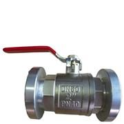 Ventil C52 kulový přenosný přímý