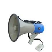 Megafon 20W ER 3007